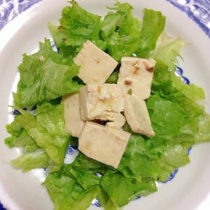 とことんヘルシーに!アンチョビ豆腐のサラダ