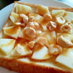 りんごとナッツのキャラメルトースト