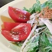 マスタードグリーンのサラダ