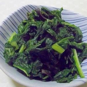 エコレシピ*大根の葉の塩もみ*