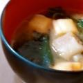 簡単に☆長葱・わかめ・麩の味噌汁★