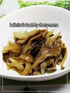 お弁当に★舞茸のバター麺つゆ炒め