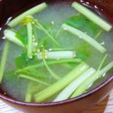 せりの味噌汁