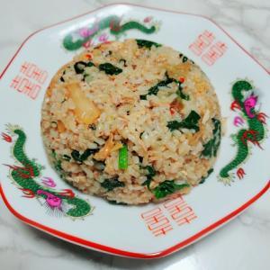 鯖の水煮とホウレン草のキムチ炒飯