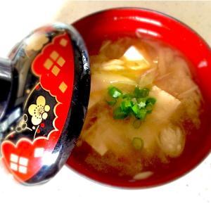 風味豊かな【ミョウガと豆腐のお味噌汁】