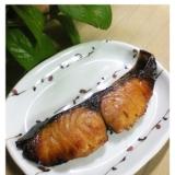 さわらの柚子胡椒焼き