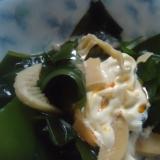 レンジで簡単 竹の子わかめサラダ