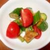 きゅうりとトマトの中華和え