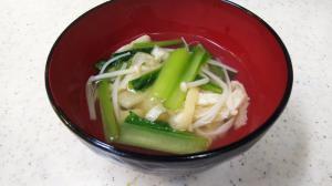 小松菜・えのき・油揚げのすまし汁