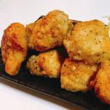 鶏胸肉で!レモンとバジルのチキン香り揚げ