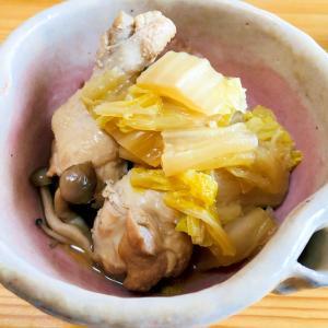 温まります☆白菜のクタクタ鍋