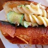 サラダフランスパン