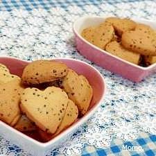 プチプチ香ばしい♪エゴマクッキー