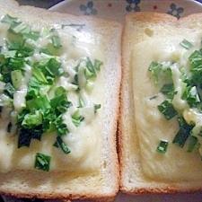 小ねぎとマヨチーズトースト★