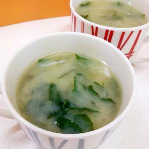 ヘルシー汁物!マグカップで作る簡単すぎる味噌汁♪