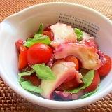 トマトとタコとバジルのサラダ