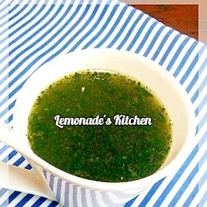 栄養満点!トロ旨モロヘイヤスープ