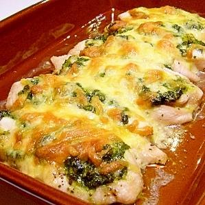 鶏ささみのバジルチーズ焼き