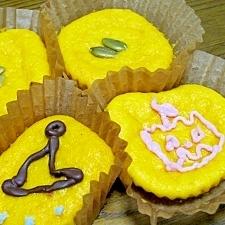ハロウィンに☆簡単かぼちゃとチーズのカップケーキ