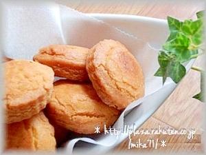 沖縄の伝統ドーナツ≪**サーターアンダーギー**≫