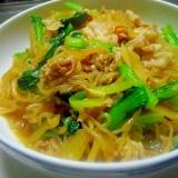 豚肉としらたき、小松菜の炒め煮