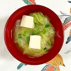 白菜と塩とうふのお味噌汁