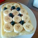 ブルーベリーバナナトースト