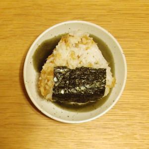 鰹の旨みで減塩☆花かつおと海苔の佃煮のおにぎり