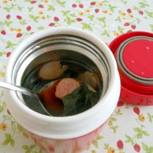 スープジャー調理*ほうれん草とウインナーのスープ
