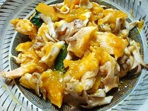 かぼちゃと鶏むね肉のレンジ煮