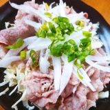 豚肉と新玉ねぎスライスの冷しゃぶサラダ