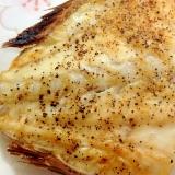 鯛の粗挽き胡椒焼き