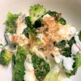 小松菜の和風ヨーグルトサラダ