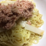 シーチキンと大根の冷麺