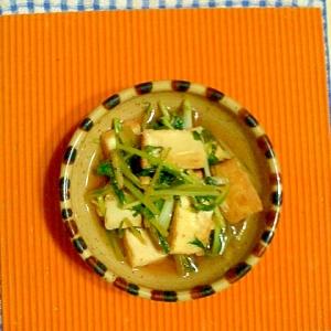 水菜と厚揚げの生姜煮♪