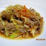 レンジで簡単 時短 節約  焼肉野菜炒め