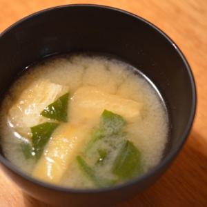 栄養満点!小松菜と油揚げの味噌汁