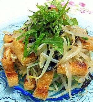 紫蘇にんにく醤油で油揚げともやしの和え物