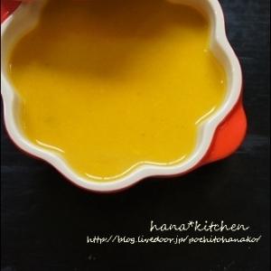 ハロウィンレシピ:簡単かぼちゃのポタージュ。