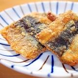 秋刀魚のタツタ揚げ