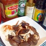 椎茸の簡単レンジ蒸し・燻製醤油と柚子七味マヨで☆