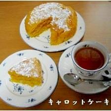 ホットケーキミックスでキャロットケーキ