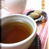 一杯の温か~い、麦茶♪(*´∀`*)