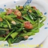 小松菜とベーコンのガーリックオイスターソース炒め