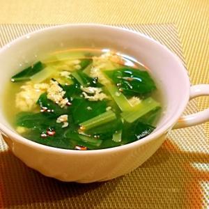 小松菜と卵のコンソメスープ