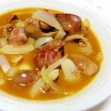 鍋キューブで超簡単!スタミナ満点!鶏肝のスープ