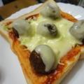 タマタマのピザトースト