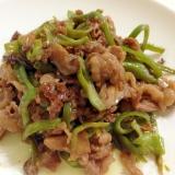 ご飯がすすむ☆牛肉とピーマンのオイマヨ炒め