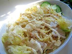 北海道の定番★ラーメンサラダ