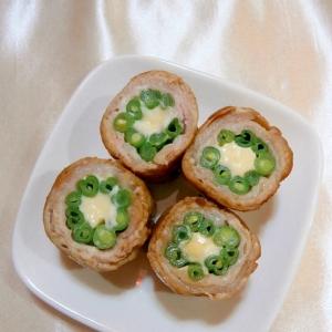 お弁当に☆インゲンとチーズの肉巻き